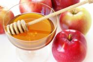 Apple and honey are traditional foods for Rosh Hashana.