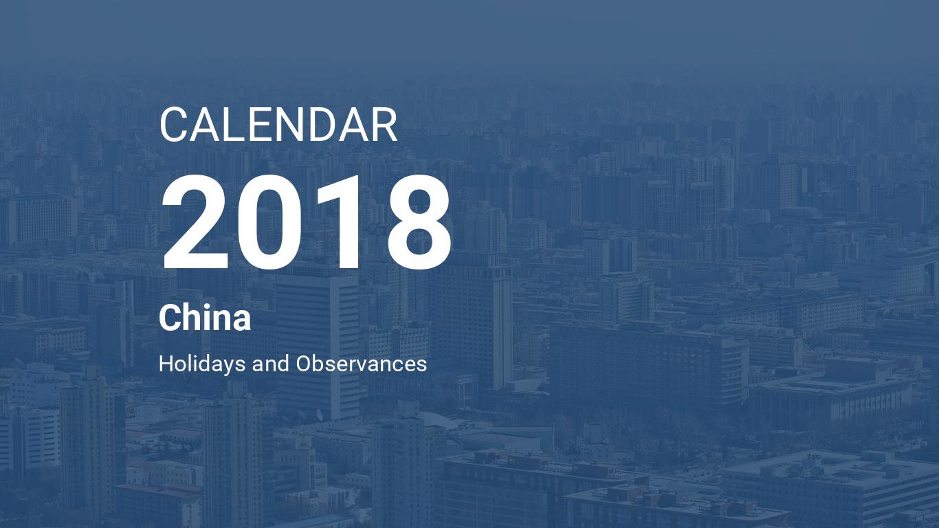 year 2018 calendar china