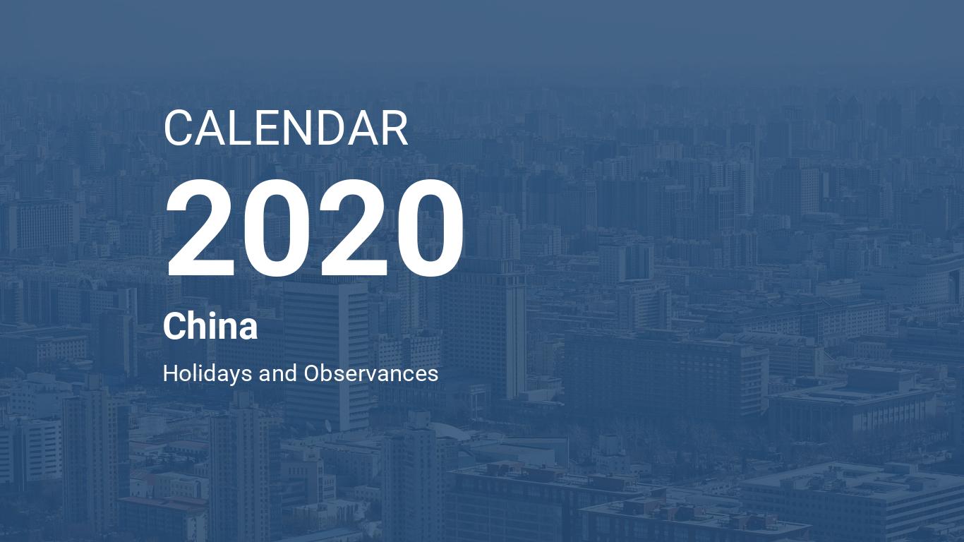 Year 2020 Calendar – China