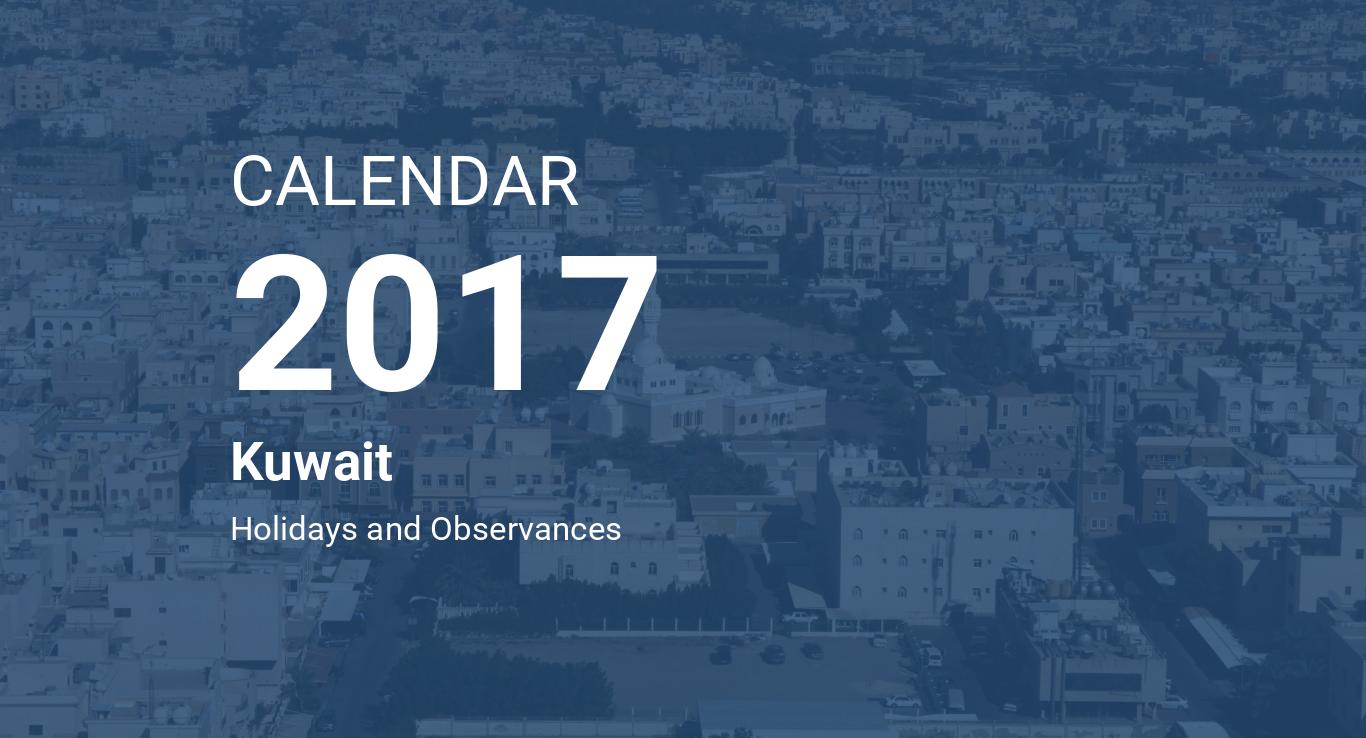 year 2017 calendar kuwait