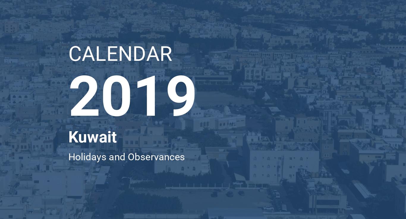 year 2019 calendar kuwait