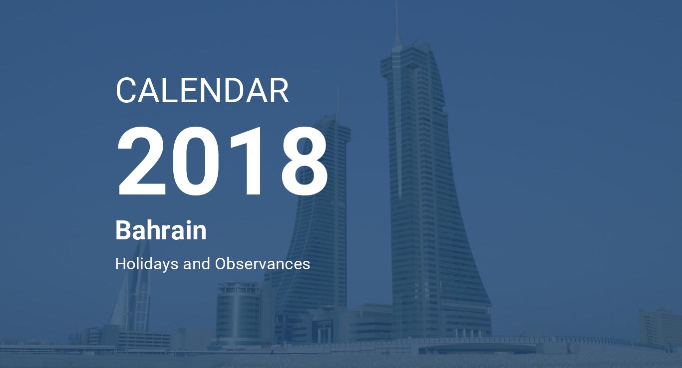 year 2018 calendar bahrain