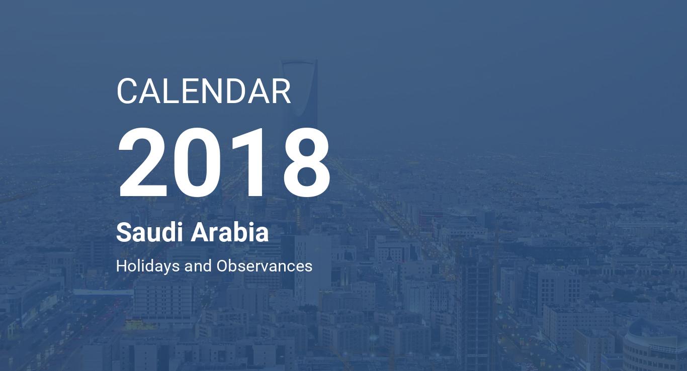 year 2018 calendar saudi arabia