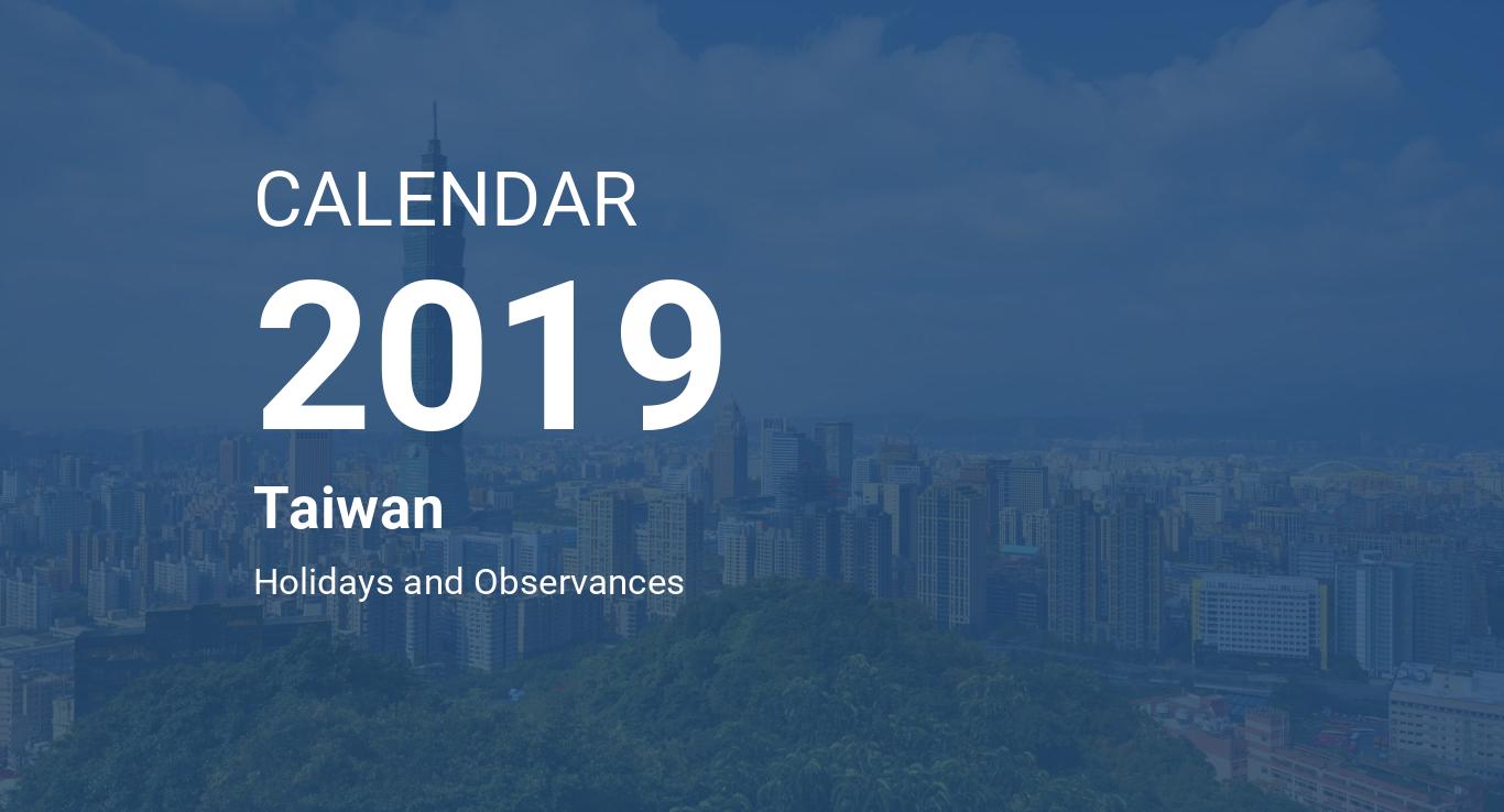 year 2019 calendar taiwan