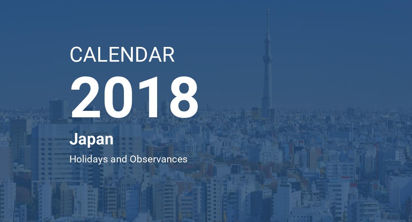 year 2018 calendar japan