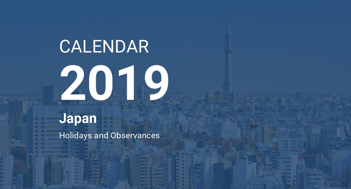 year 2019 calendar japan