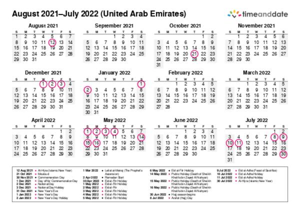 Printable Calendar 2021 for United Arab Emirates (PDF)