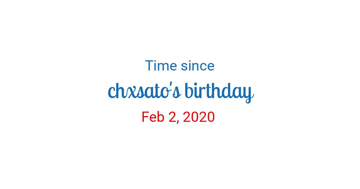 Cursive February 2020 Calendar - Letter