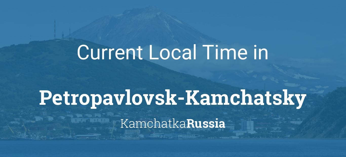 Current Local Time in Petropavlovsk-Kamchatsky, Russia on petropavlovsk kamchatka russia, yuzhno-sakhalinsk russia, petrozavodsk russia, petropavlovsk-kamchatsky russia, kamchatka peninsula russia, kuril islands russia, siberia russia, yoshkar-ola russia, bilibino russia,