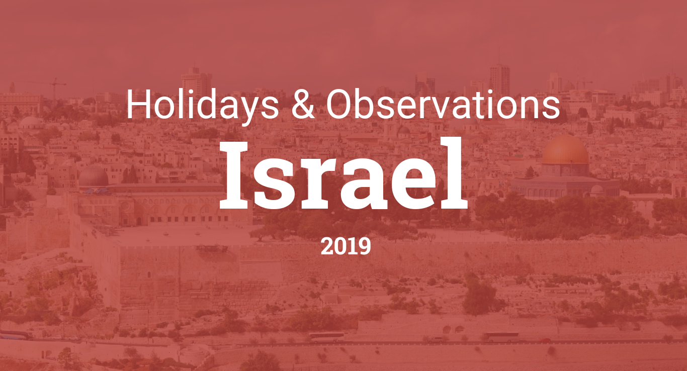 Holidays and observances in Israel in 2019