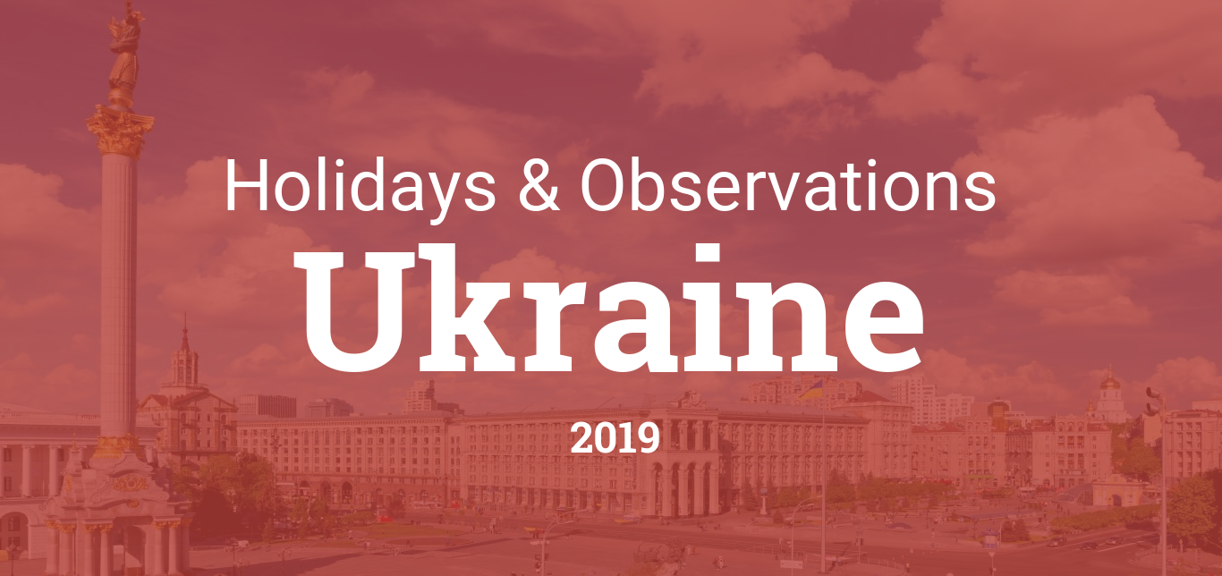 Holidays and observances in Ukraine in 2019