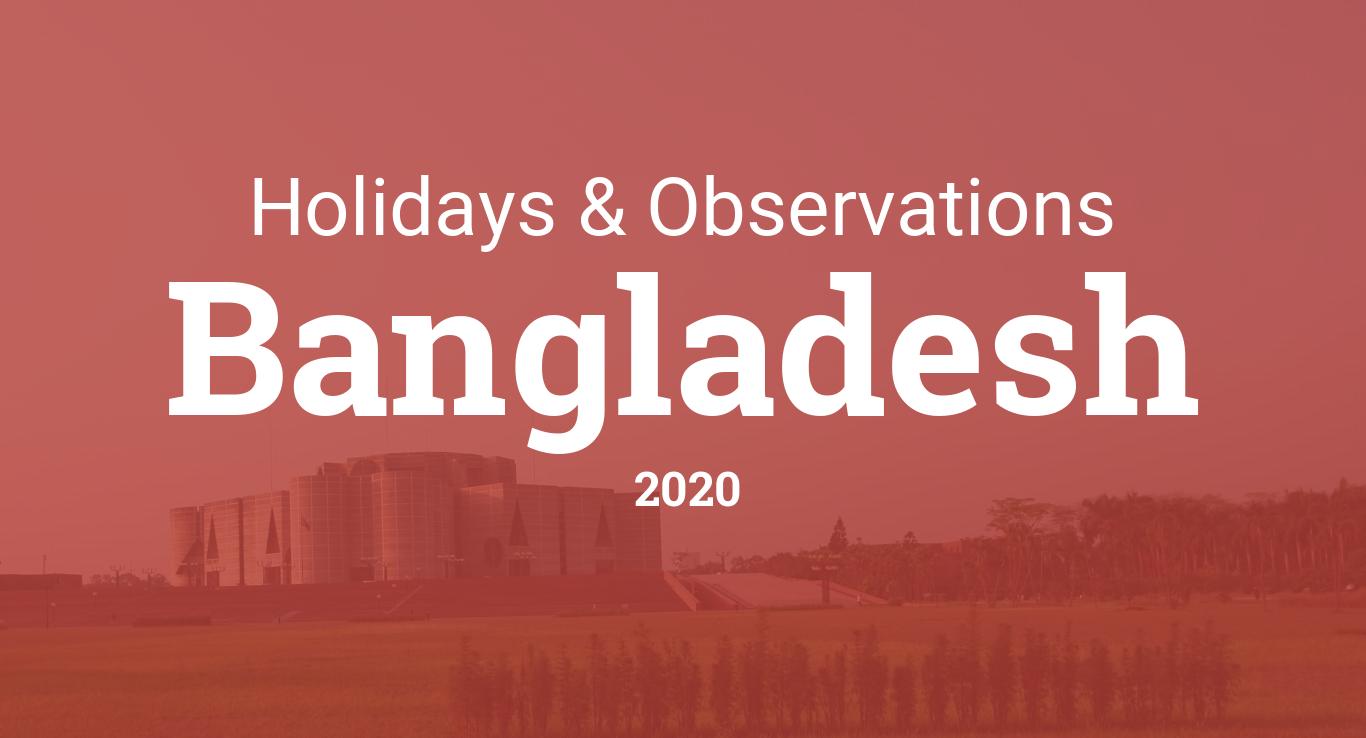 Bengali Upanayan Dates In 2020