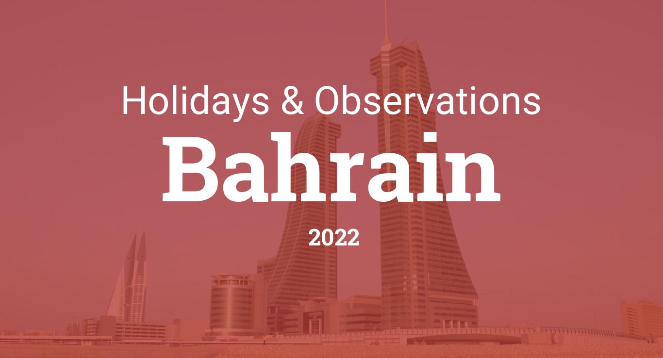 Ministrul israelian de Externe va efectua o vizită în Bahrain, prima după normalizarea relaţiilor