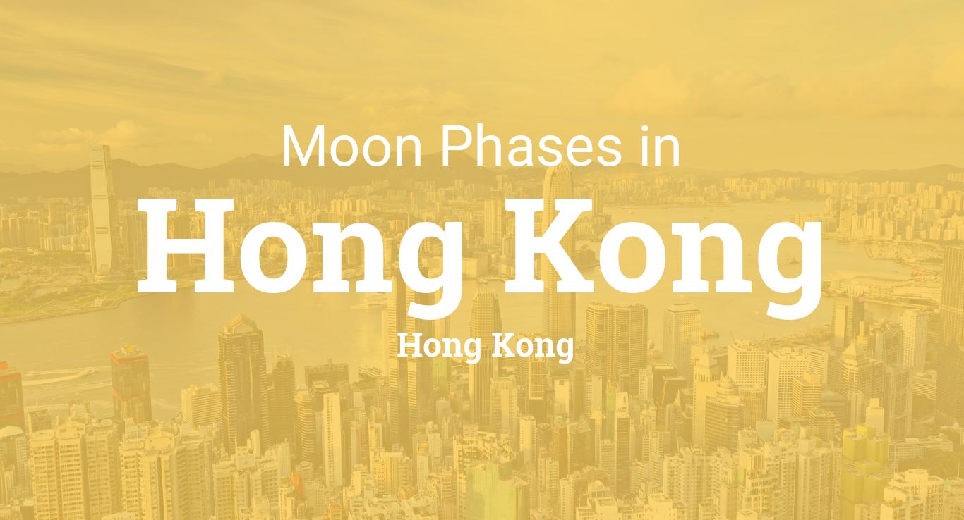 Moon Phases 2018 Lunar Calendar For Hong Kong Hong Kong