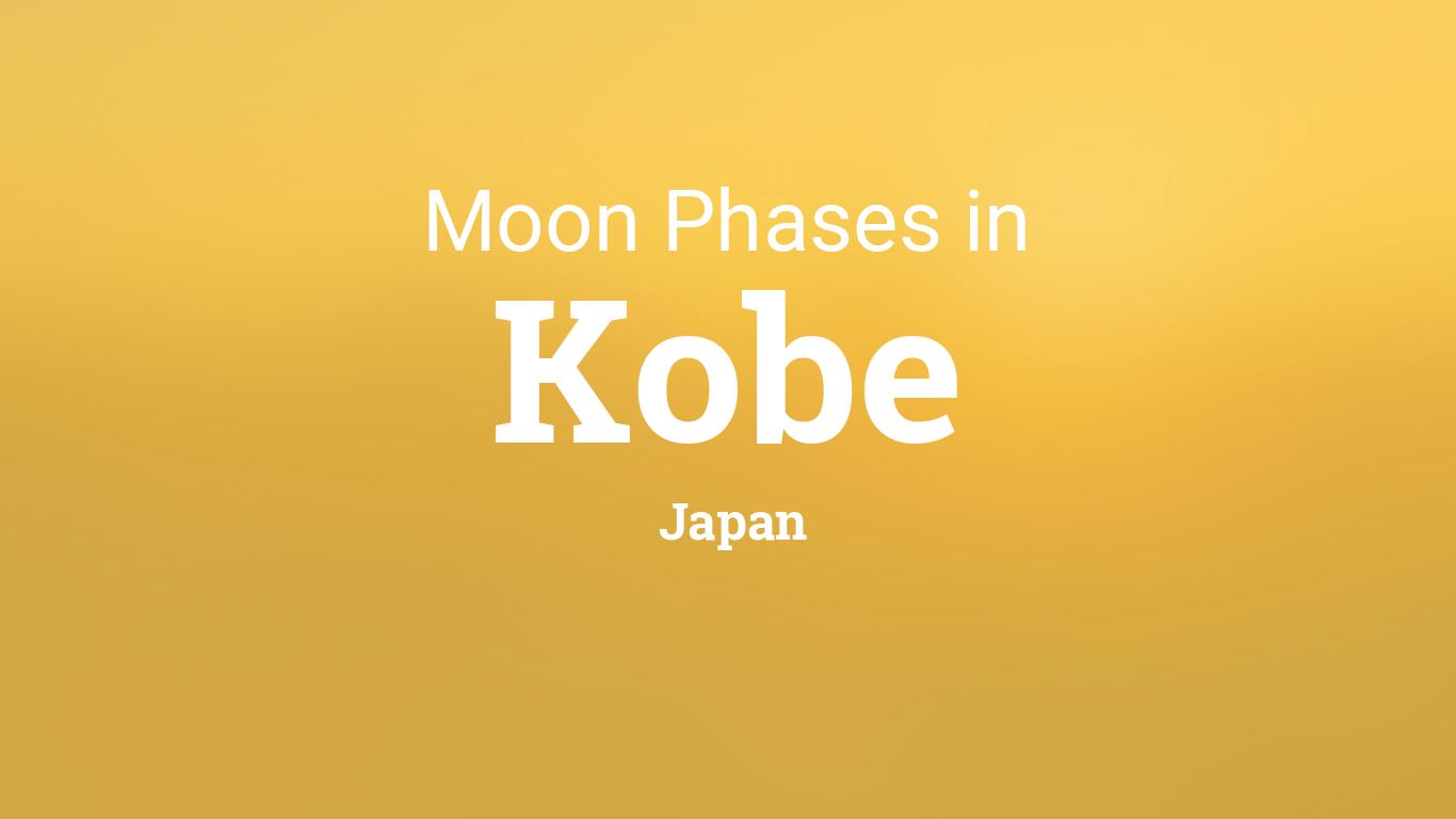97d0b893347f Moon Phases 2019 – Lunar Calendar for Kobe