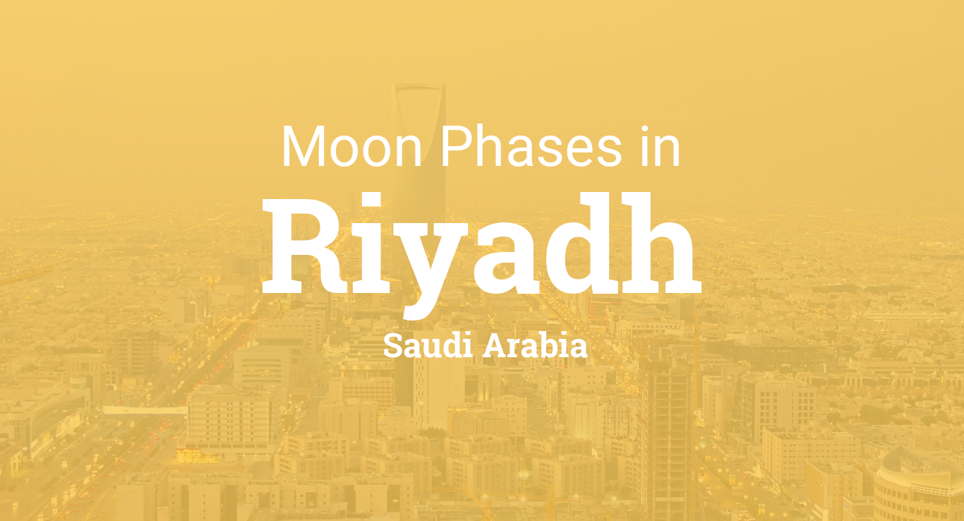 moon phases 2018 lunar calendar for riyadh saudi arabia
